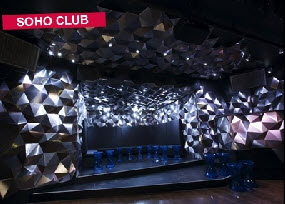 Soho Bar and Lounge, Kings Cross and Potts Point, Sydney